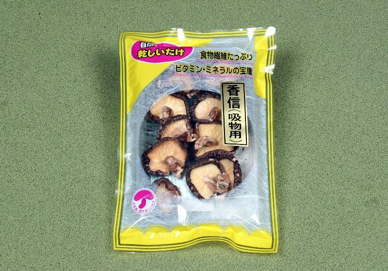 日本産原木乾椎茸 香信小葉30g
