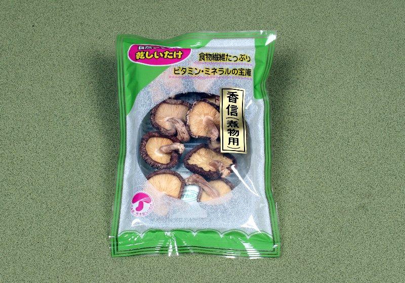 日本産原木乾椎茸 香信中小葉30g
