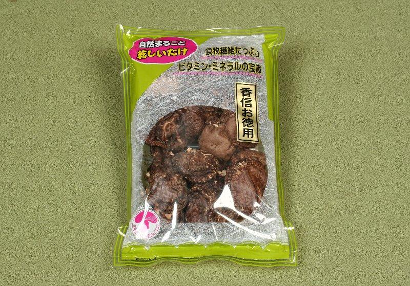 日本産原木乾椎茸 香信徳用80g